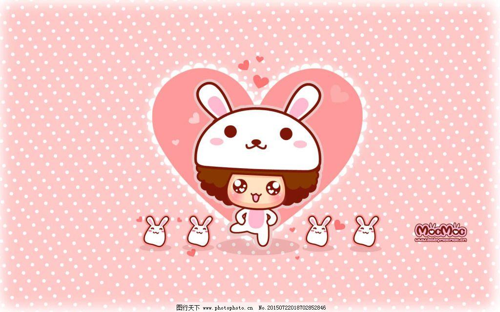 波点 粉色 卡通 卡通 摩斯娃娃 粉色 波点 图片素材 卡通|动漫|可爱