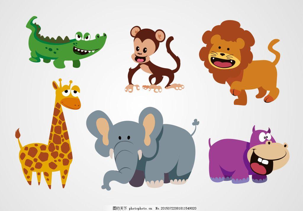 野生动物可爱素材 大象 长颈鹿 狮子 猴子 鳄鱼 河马 白色