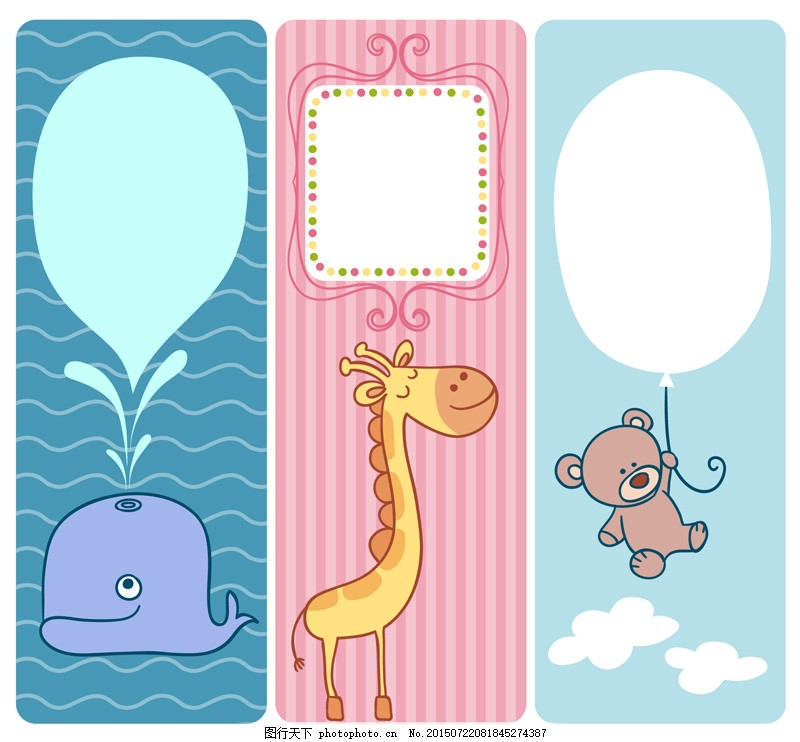 卡通动物banner 鲸鱼 长颈鹿 熊 热气球 条纹 波浪 云朵