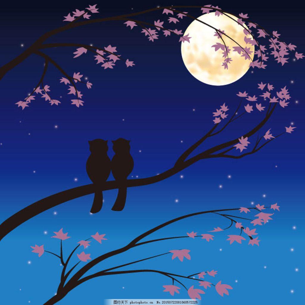 月下的动物剪影矢量素材, 情侣剪影矢量素材 大树 月亮 花草 星空