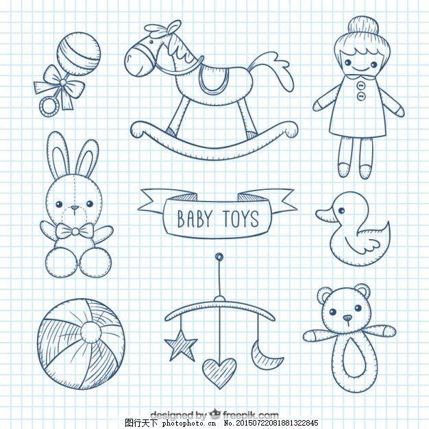 粗略的婴儿玩具 手 儿童 婴儿洗澡 动物 手画 熊 孩子 新球