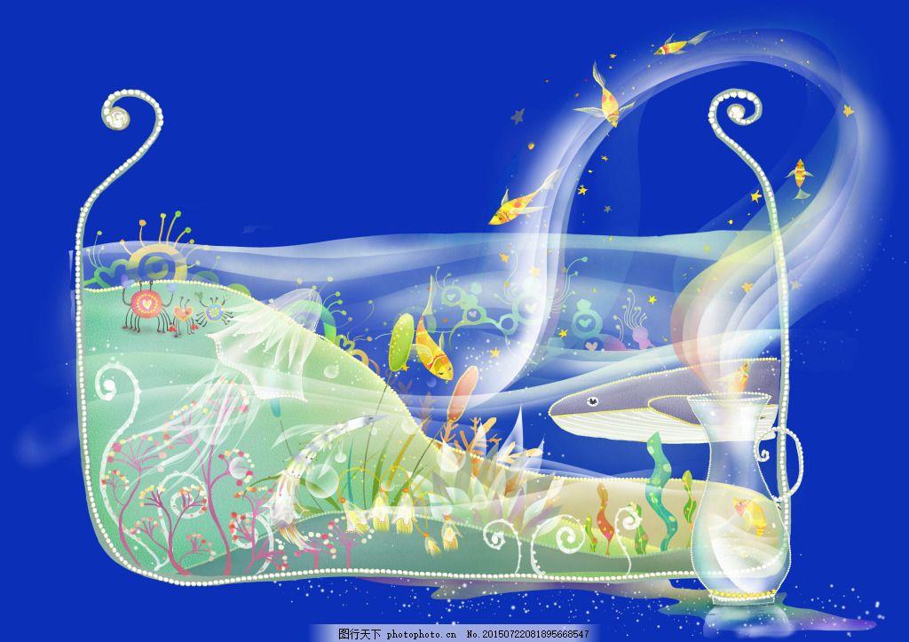 手绘海底世界 鱼 海底 浪花 手绘 清新 psd 蓝色