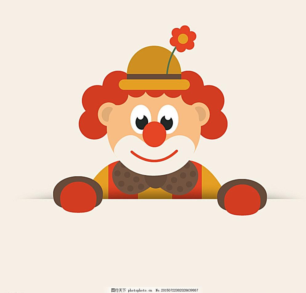可爱卡通小丑图片