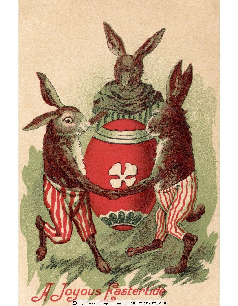 兔子围圈水彩画图片