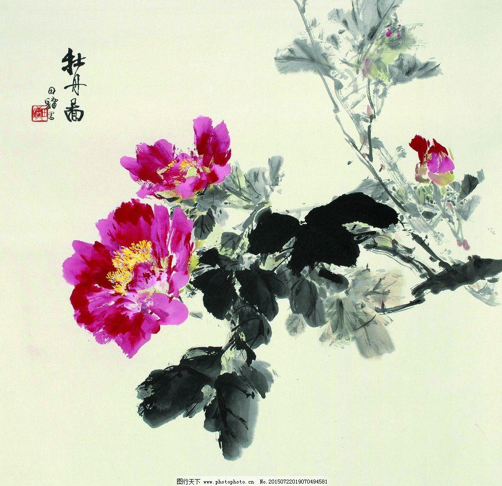 牡丹图图片,美术 中国画 彩墨画 牡丹花 国画牡丹-图图片