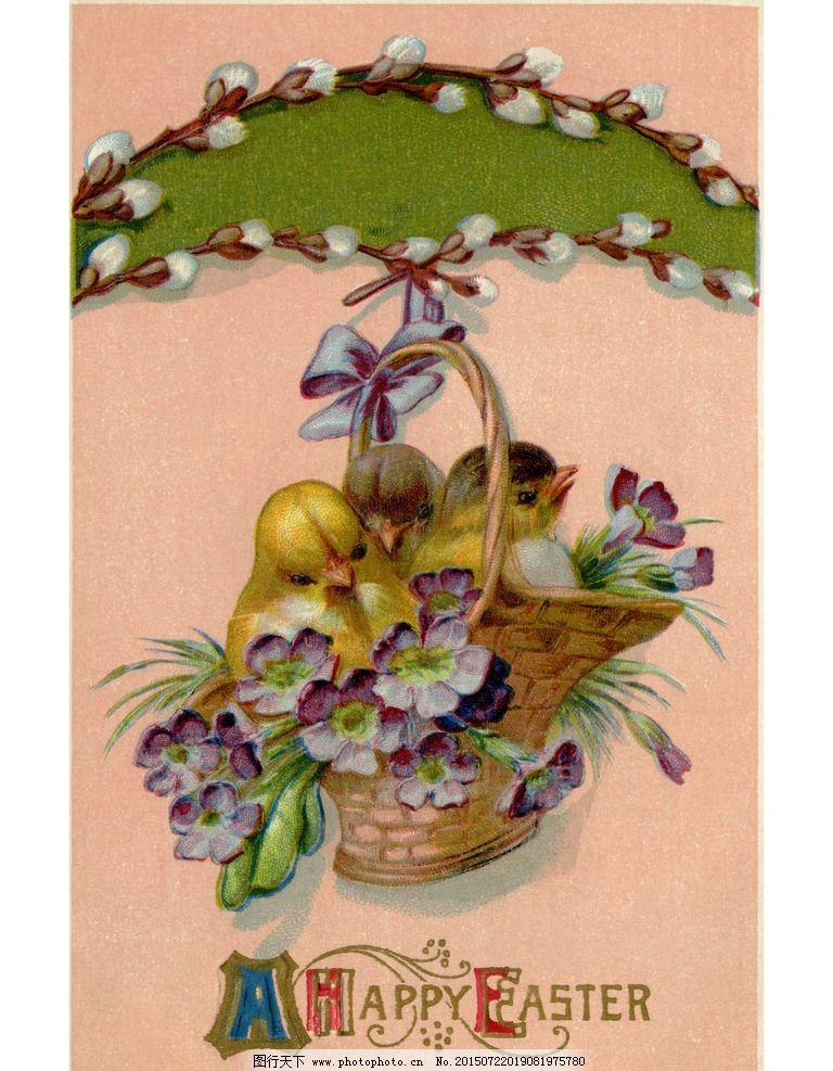 装饰画 花卉 花鸟 诗意 图库 高雅 高贵 文化艺术 壁画 欧式画 世界