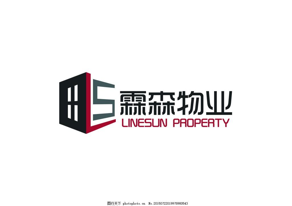 物业公司logo设计图片