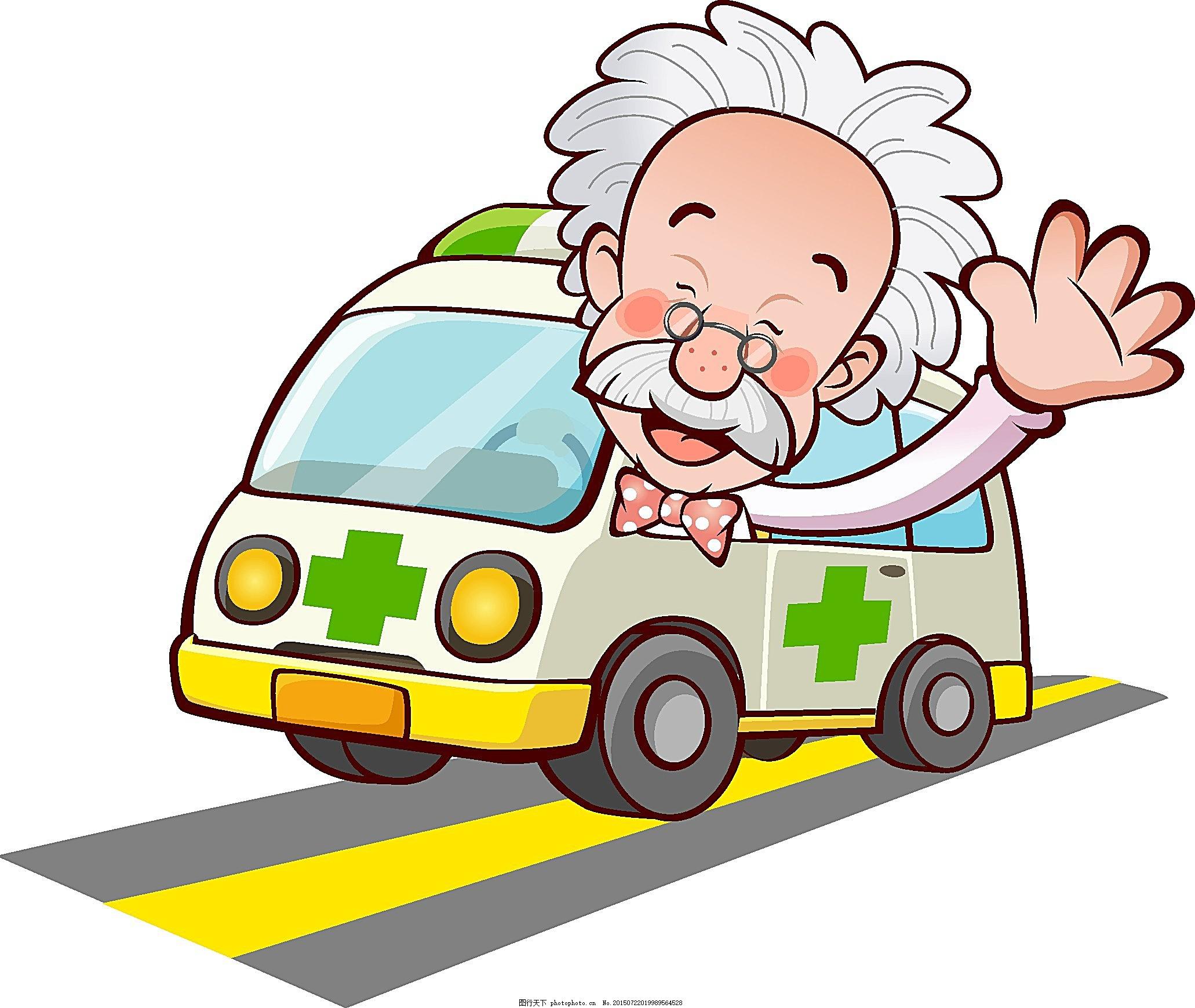 救护车打招呼的医生 马路 道路 公路 医院 护士 老人 手绘 卡通图片