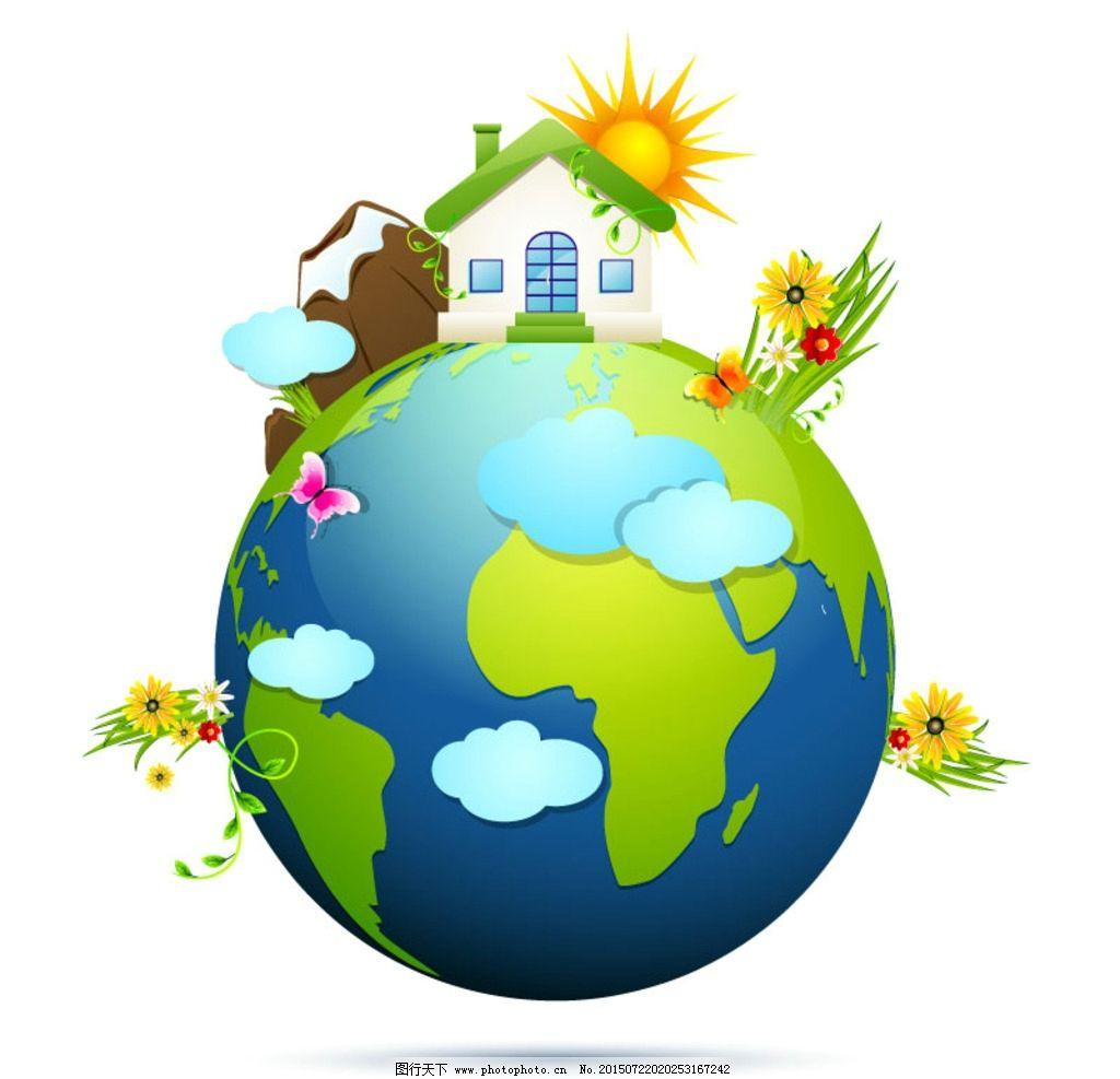 地球 环保 太阳 房屋 卡通 草 植物 自然 蝴蝶 花 矢量图 设计 底纹