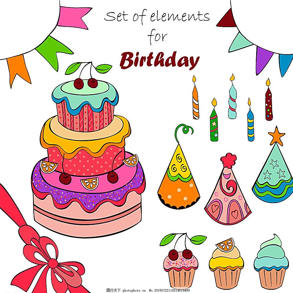 生日背景 手绘 贺卡 卡片 丝带 蝴蝶结 生日蛋糕 生日海报 庆祝