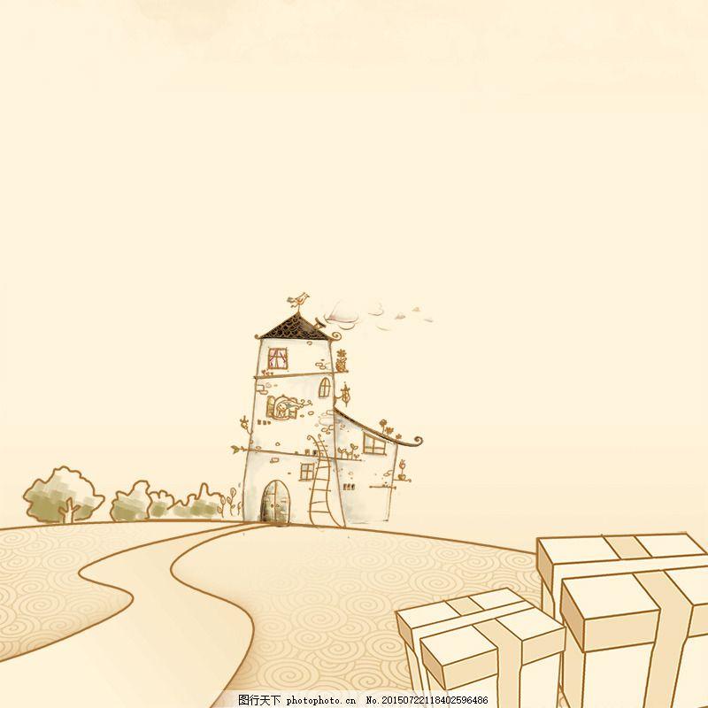 手绘背景 手绘房子 手绘风景 卡通背景 简约 白色