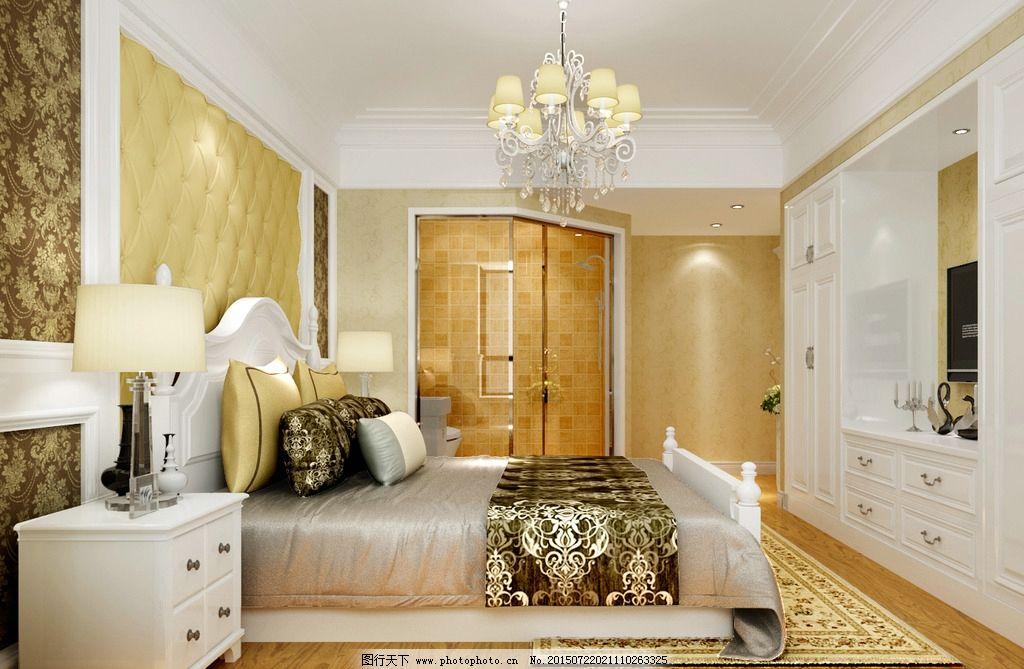 主卧室图片,室内 装修 效果图 欧式 田园风-图行天下