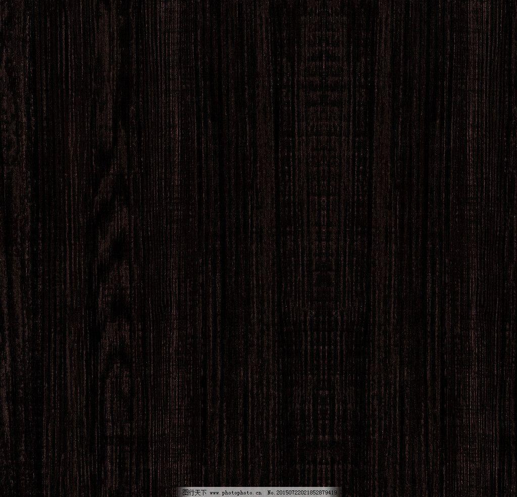 地板黑色木纹材质贴图