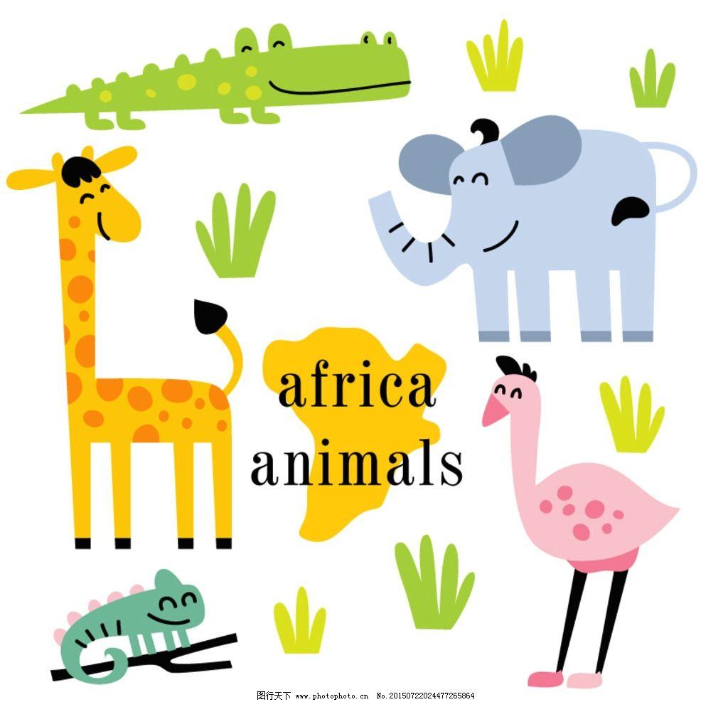 幼儿园的非洲动物图片