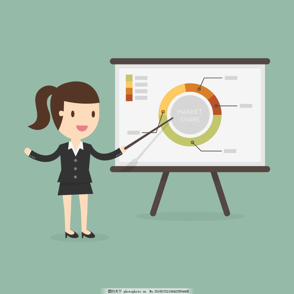 讲解数据分析图 讲解 数据 分析图 卡通人物 eps 白色 eps