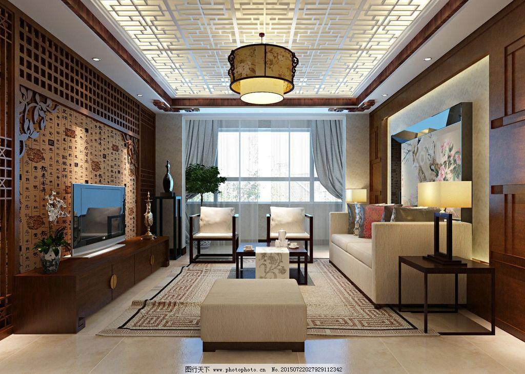 现代 中式        照片      电视背景 沙发背景        设计 环境