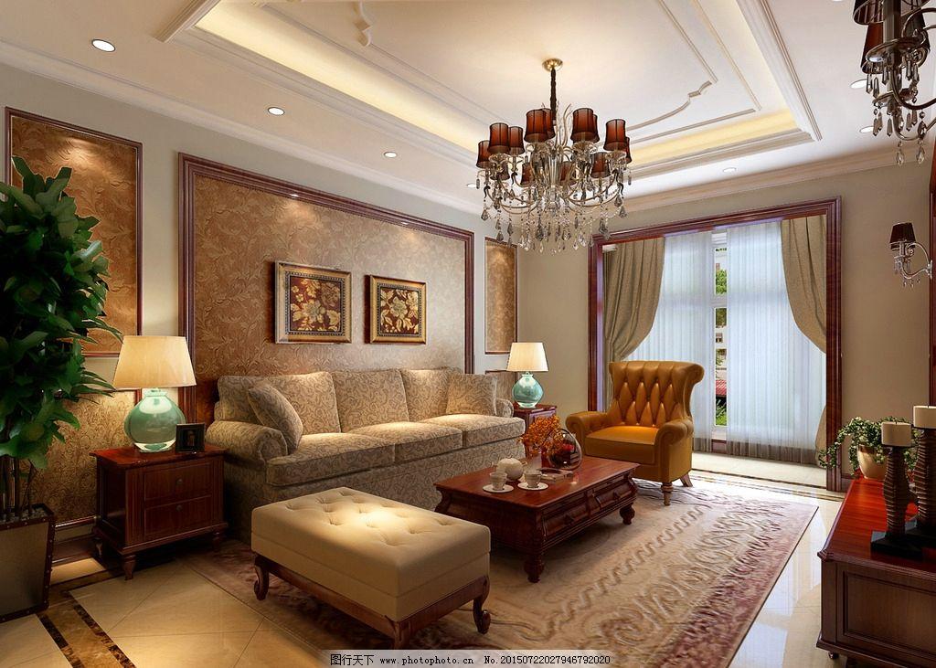美式风格 室内设计 室内效果图 客厅设计 客厅效果图 设计 环境设计