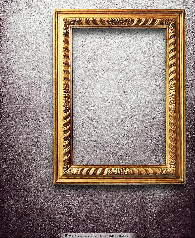 欧式相框 边框背景 画框 黄金背景 金属背景 室内设计 环境家居 图片