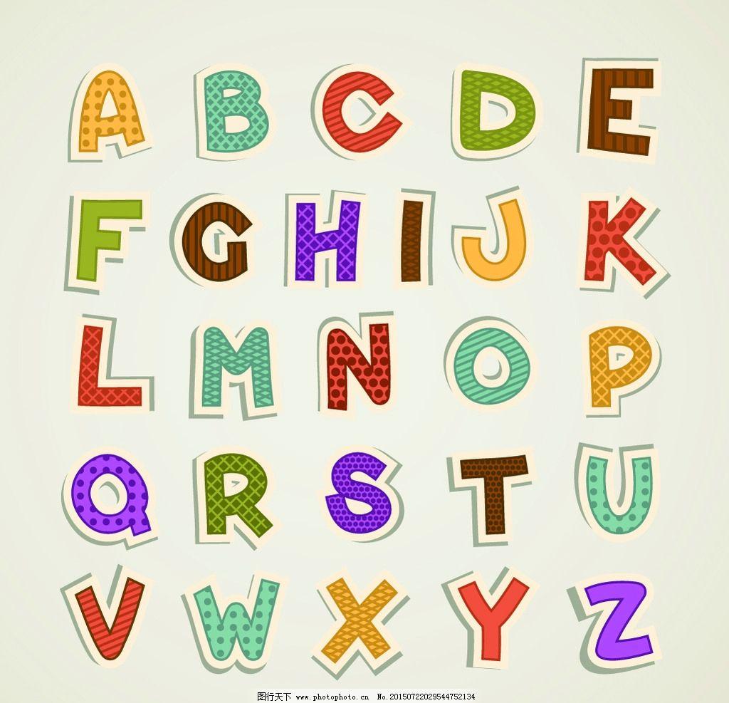 字母亲设计 英文字母亲 顺手绘字母亲 顺手写字母亲 字母亲标注识 合并音 创意字母亲 设计