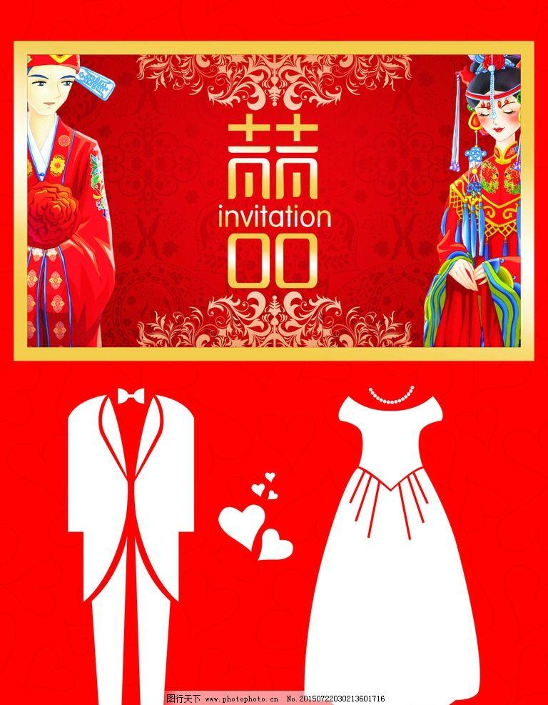 中式婚庆背景挂画图片