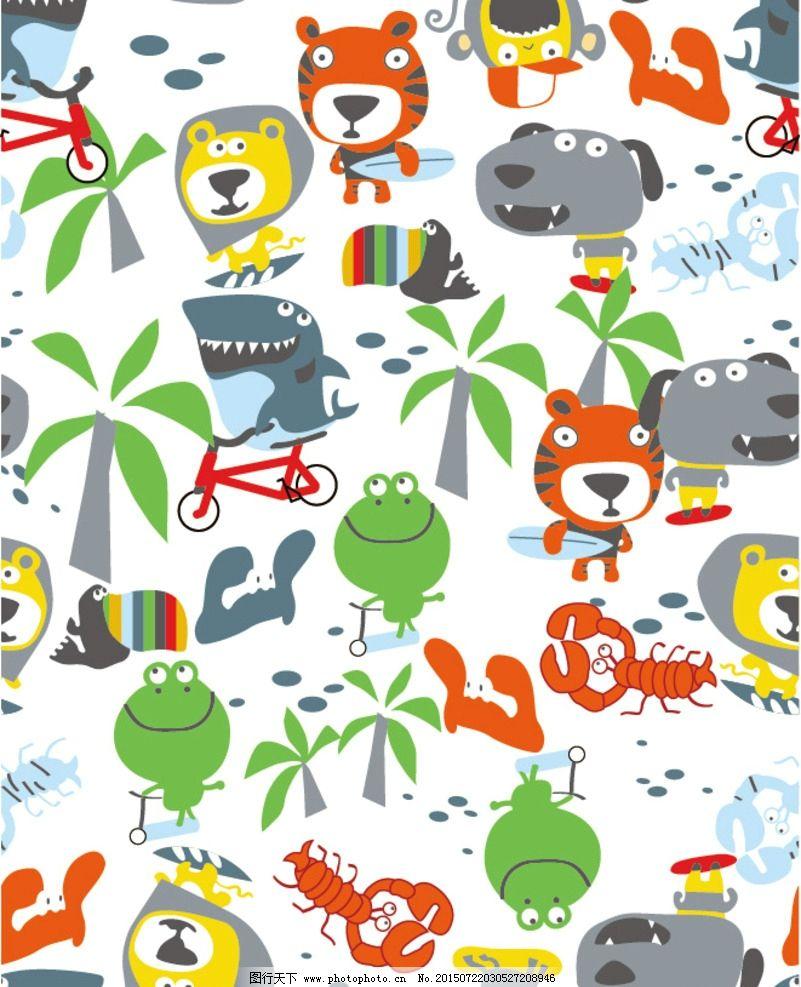 螃蟹 椰子树 布花 花布 面料 卡通动物 卡通背景 卡通底纹 卡通画