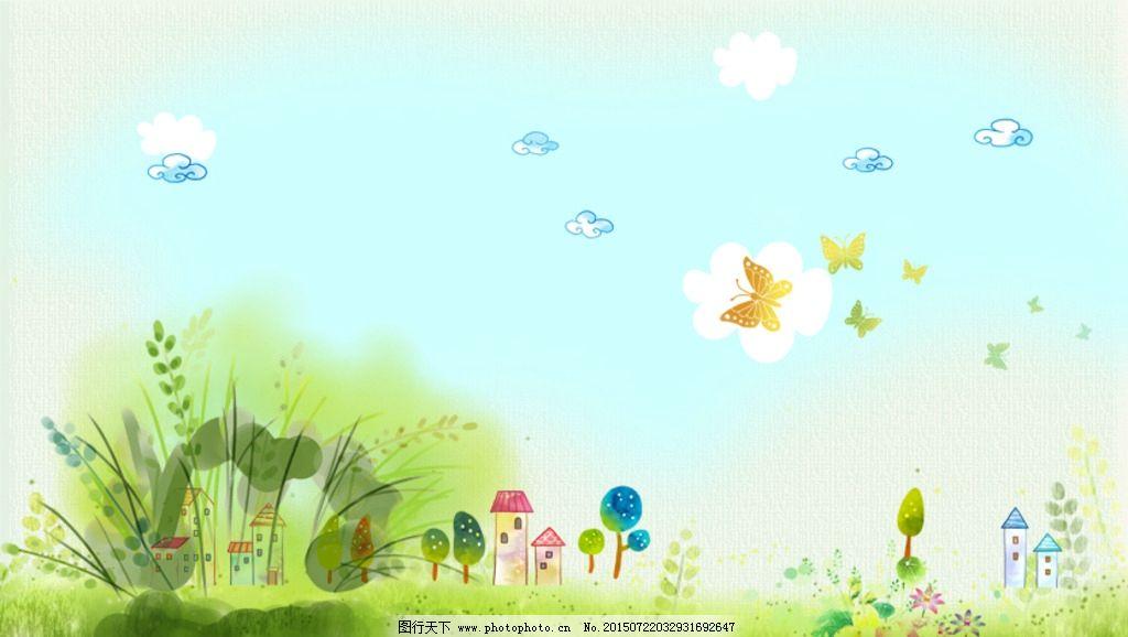 卡通 卡通展板 蓝天白云 幼儿展板 绿地 背景 彩虹 白云 云朵 向日葵