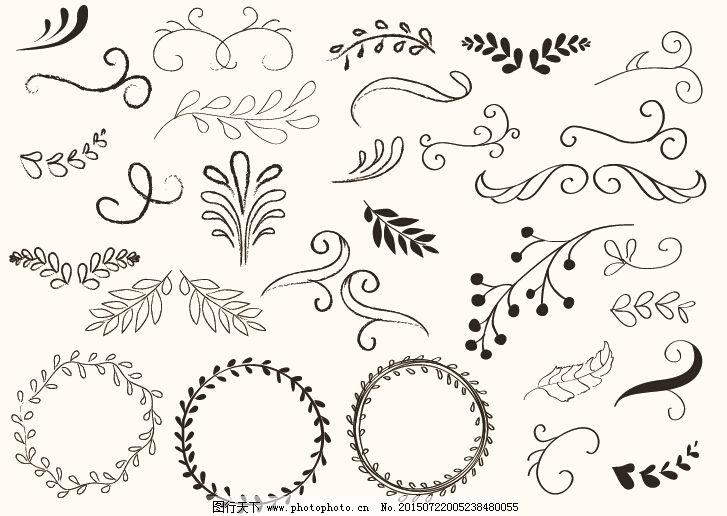 笔刷 花纹 树枝 叶子 花纹 叶子 树枝 笔刷 矢量 矢量图 花纹花边
