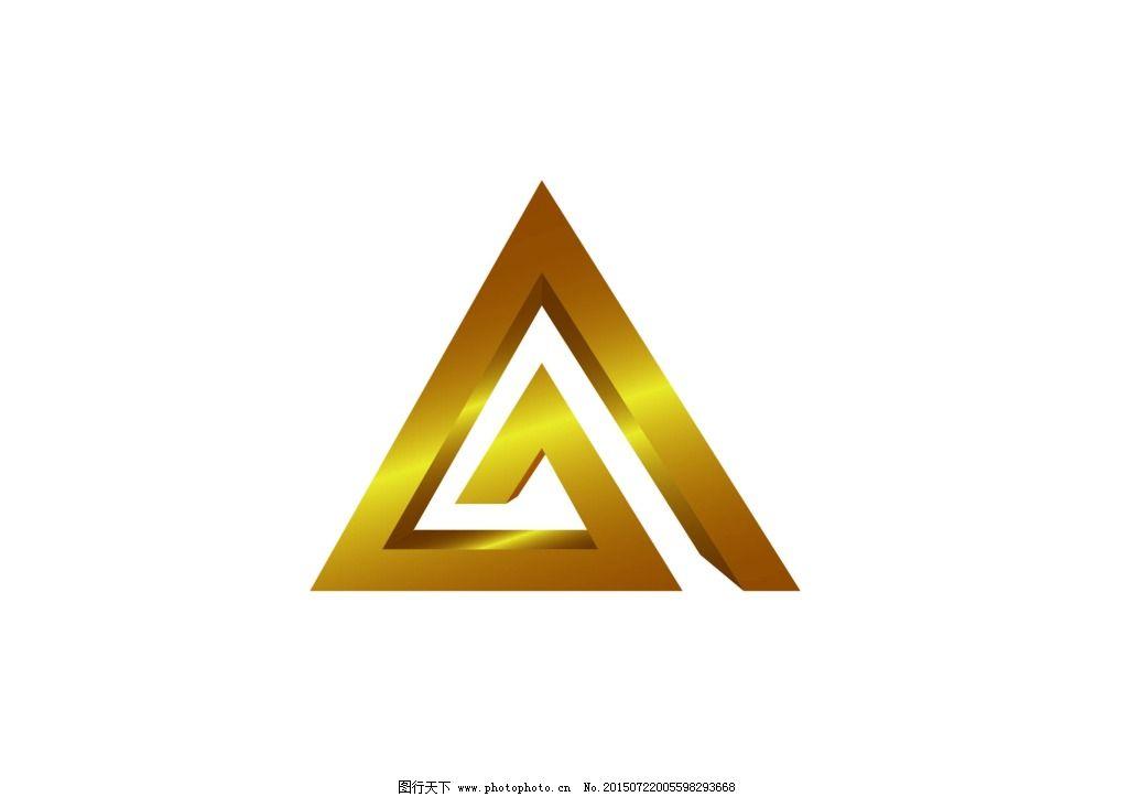 三角形 三角设计 三角形 三角形矢量图 三角logo 其他矢量图