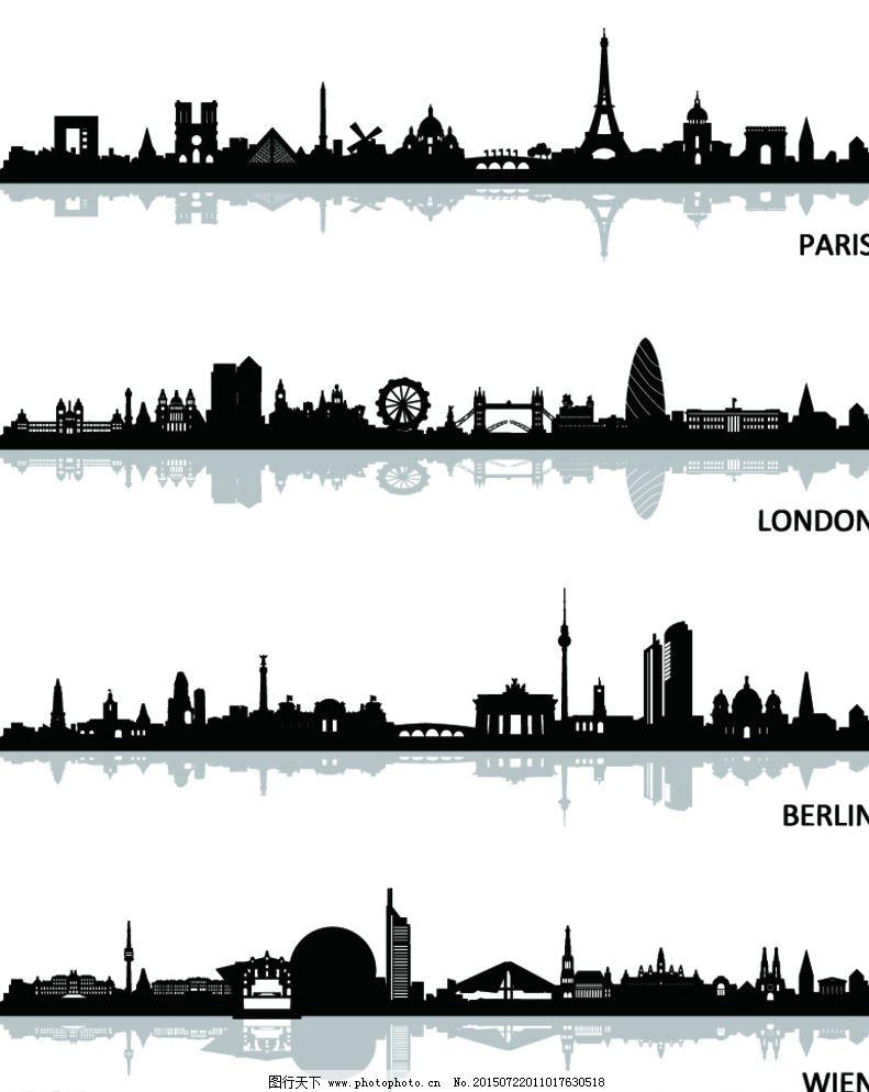 城市剪影 大厦 环境设计 建筑 建筑设计 摩天大楼 设计 手绘 城市剪影