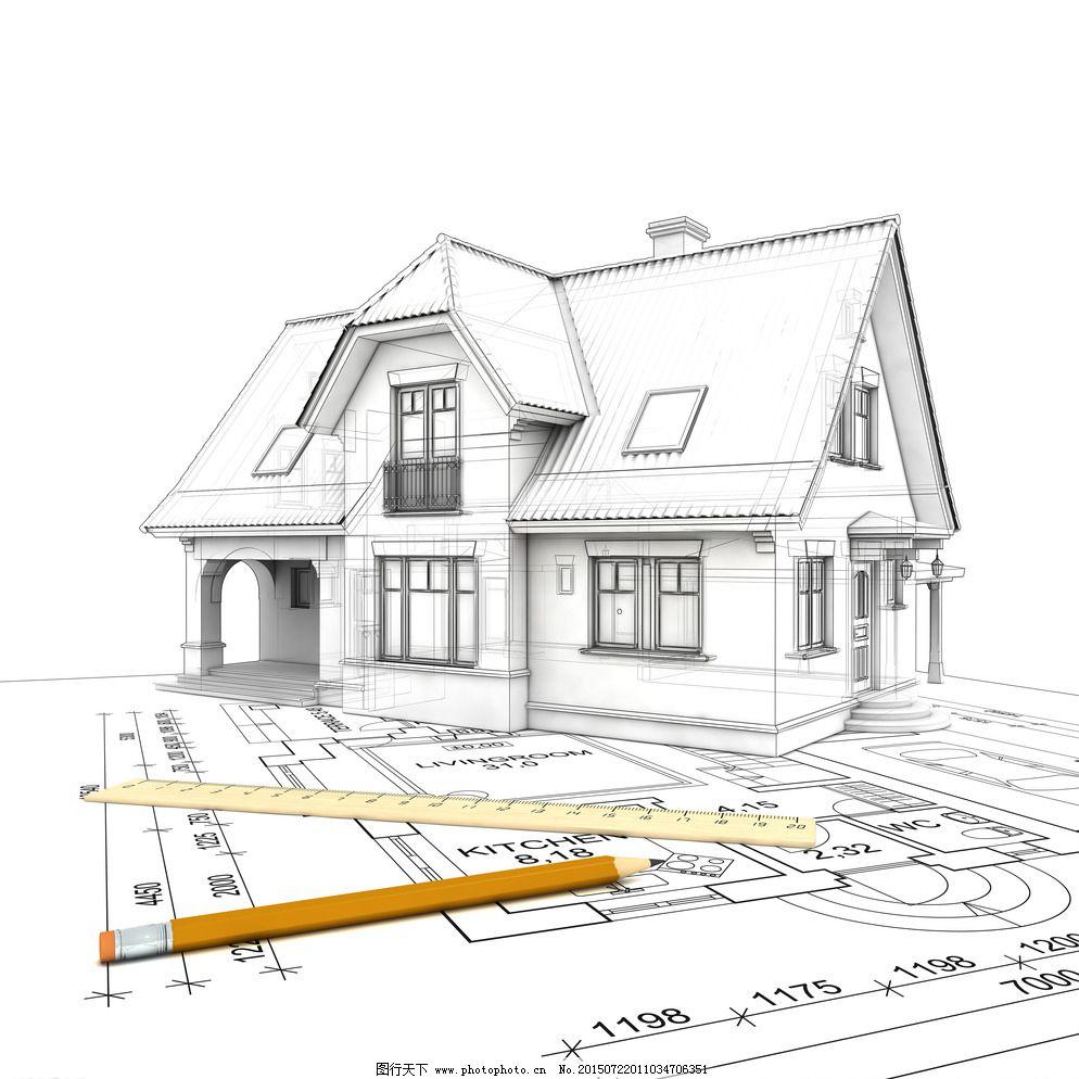 房屋图纸 房屋设计 房屋建造 房屋模型 房子 房屋结构 建筑结构 房屋