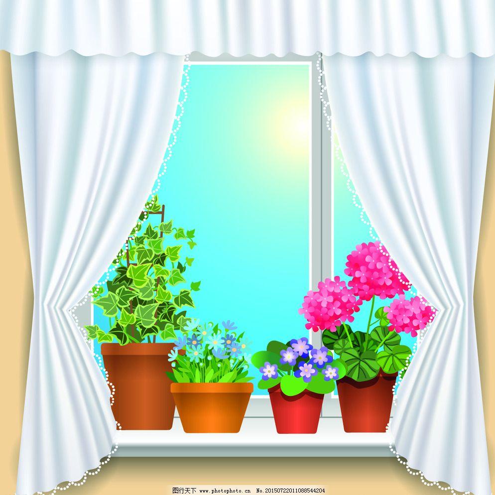 花卉 环境设计 建筑设计 欧式 设计 时尚 窗户 手绘 窗帘 欧式 花卉