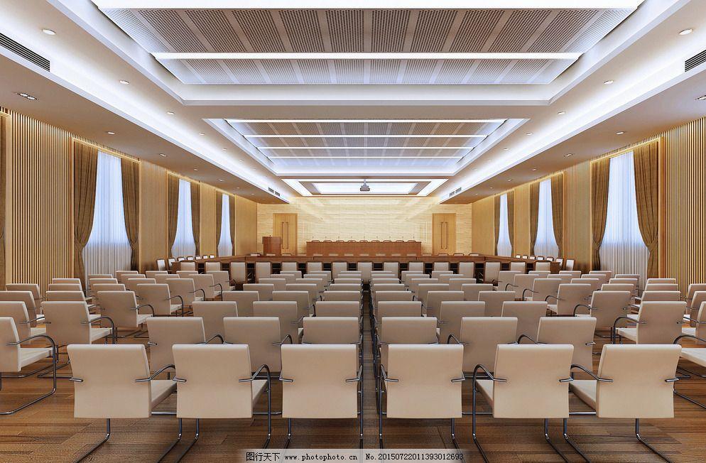 会议室 设计 室内设计        多功能 会议室        中型 大型 设计图片