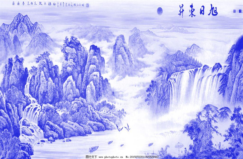 蓝色 色调    蓝色 色调    家居装饰素材 壁纸 墙画壁纸