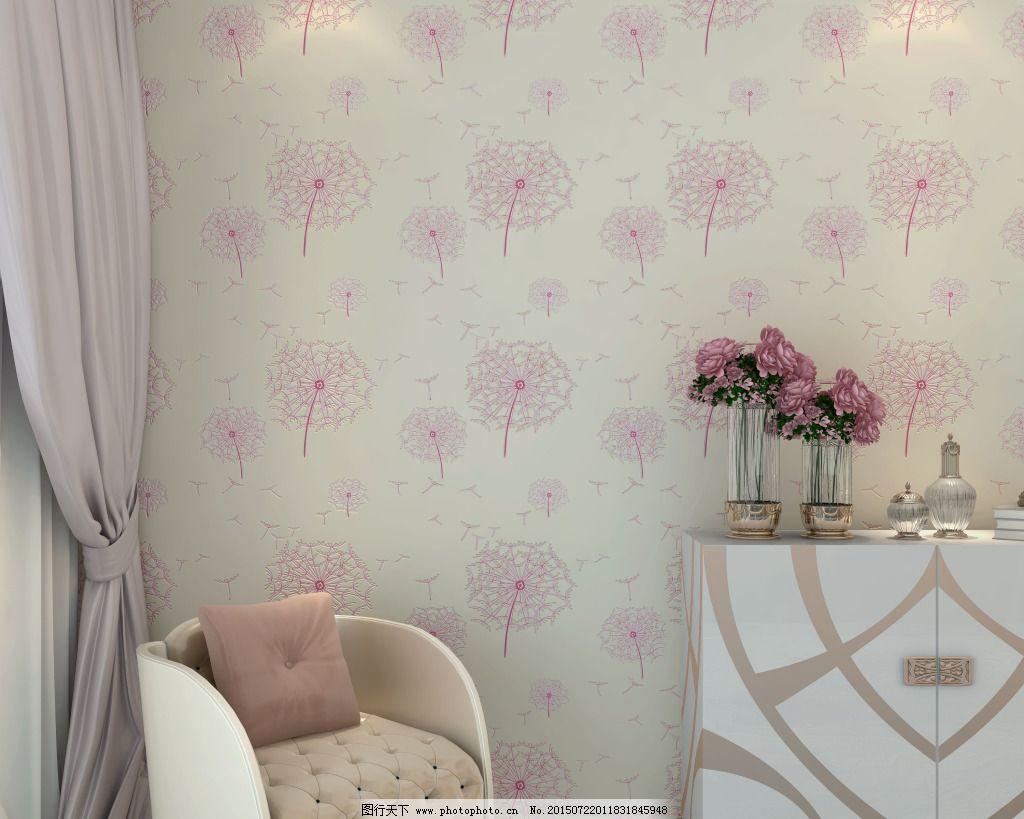 卧室一角墙纸效果图