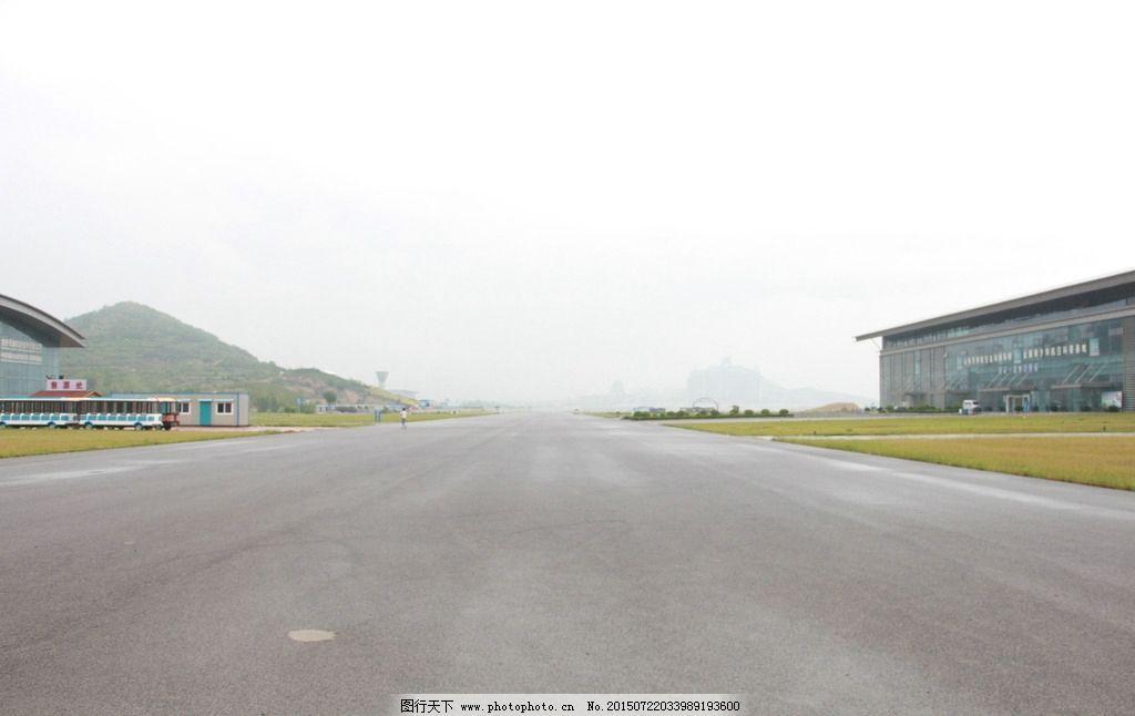 飞机场马路图片