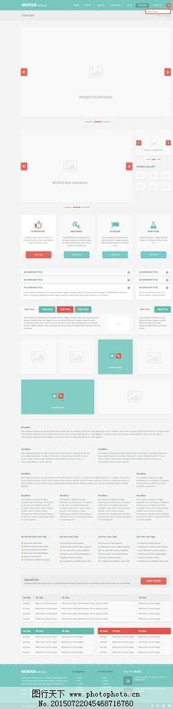 web网页设计 网站模板 模板设计 英文模板