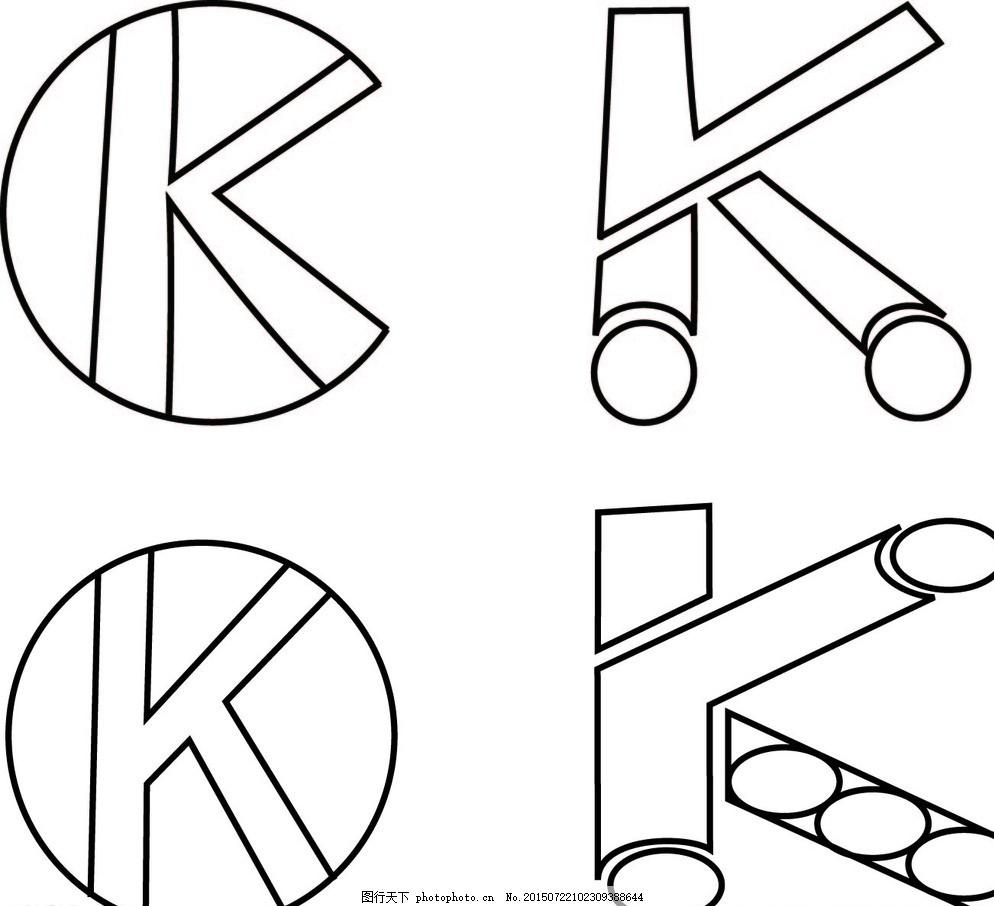 字母k 圆圈 英文字母 标志图标 其他图标 白色