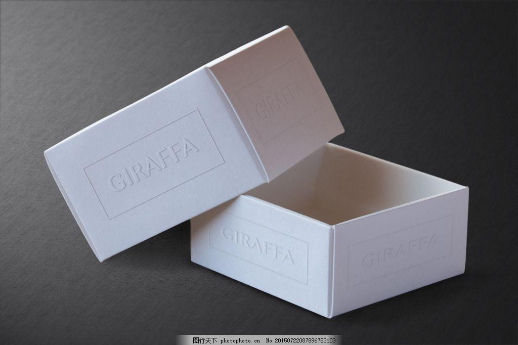 天地盖包装盒图片