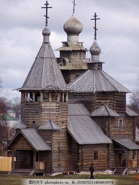 体系结构 苏兹达尔 木结构建筑 古建筑 大教堂 教堂 圆顶 结构