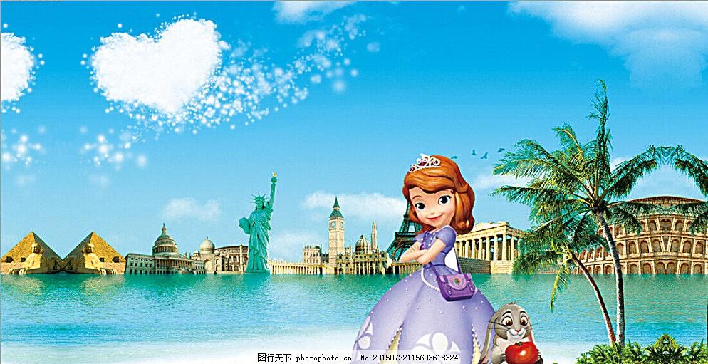 卡通可爱娃娃和城市海洋 分层 卡通 可爱娃娃 和 城市 海洋 人物背景