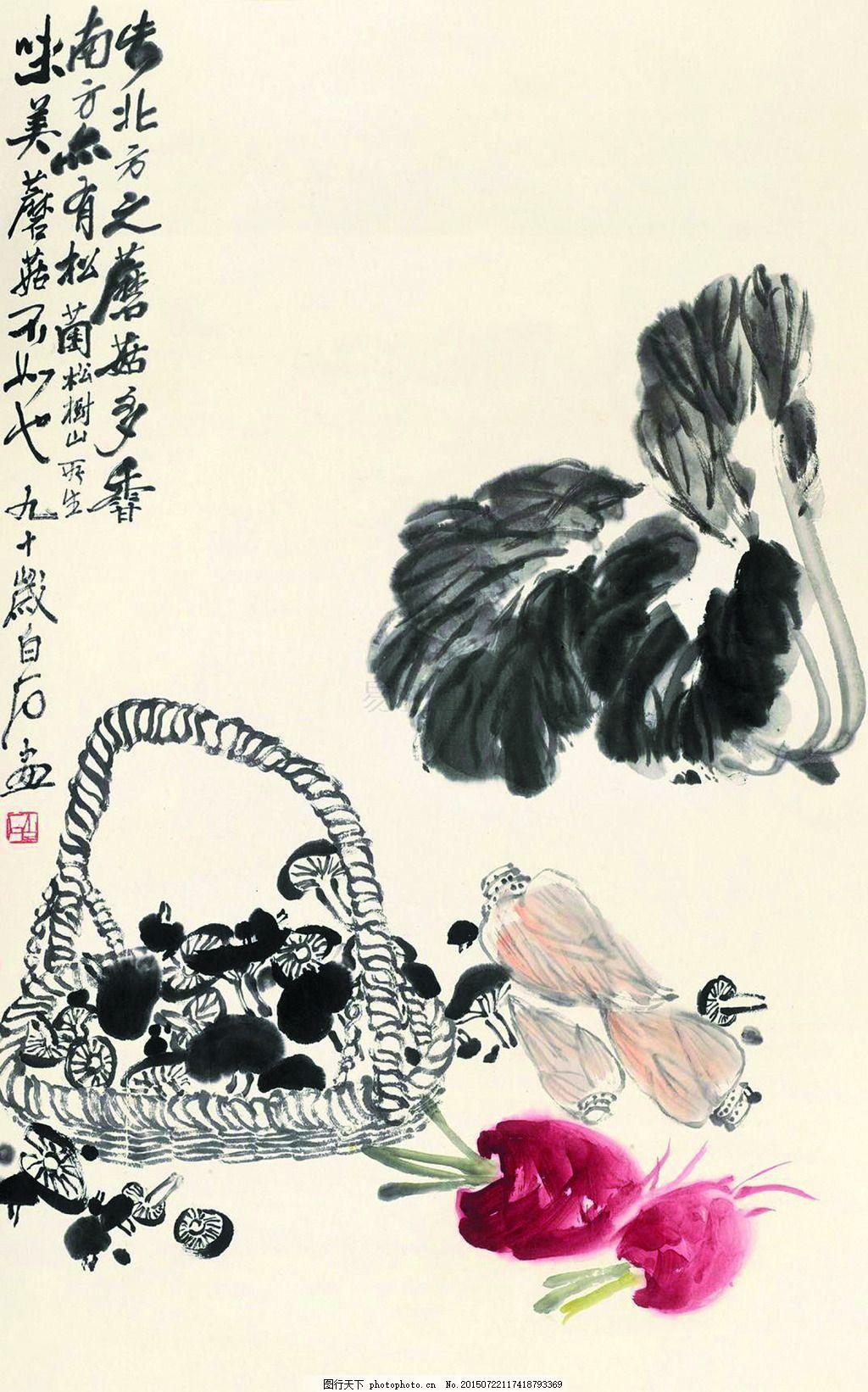 北京保利拍卖执行董事赵旭在当晚接受采访时表示,这套作品非常难得。齐白石为这套作品编了号,从之一一直到之十二。每幅作品都有自作诗一首,每幅作品还都提了不一样的笔名。   上世纪50年代该作品转至郭秀仪与黄琪翔夫妇收藏,80年代转到现藏家手中。当时的成本就达到了120万美金。赵旭说。   当晚,该作品以咨询价上拍,起拍价为4.