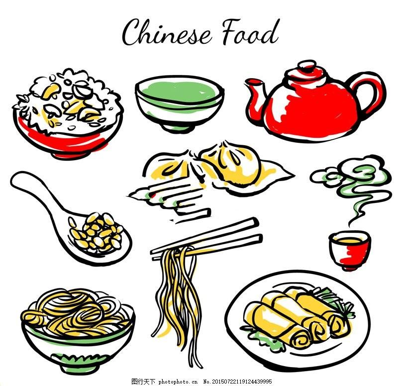 手绘中国传统食物矢量图下载