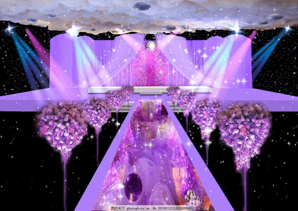 紫色舞台灯光布幔星光 婚礼 鲜花路引 镜面地毯 镜面球 吊顶 鲜花墙图片