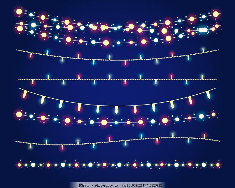 7款节日彩灯串矢量素材
