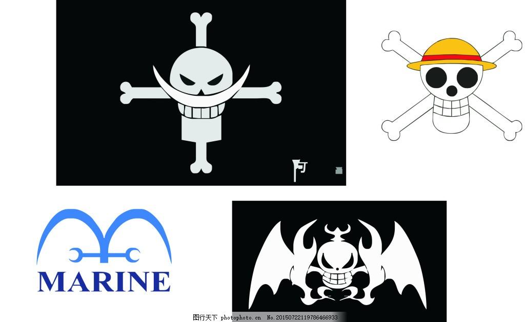 海贼王劳的标志_海贼王 动漫 旗帜 标志 骷髅图片_装饰图案_设计元素_图行天下图库