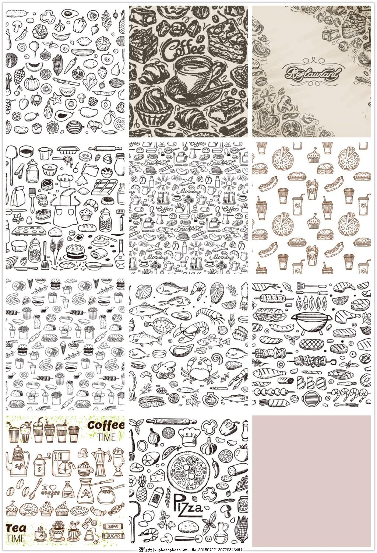 手绘食物矢量 手绘 美食 美味食品 食物 欧式美食 黑白绘画 底纹背景