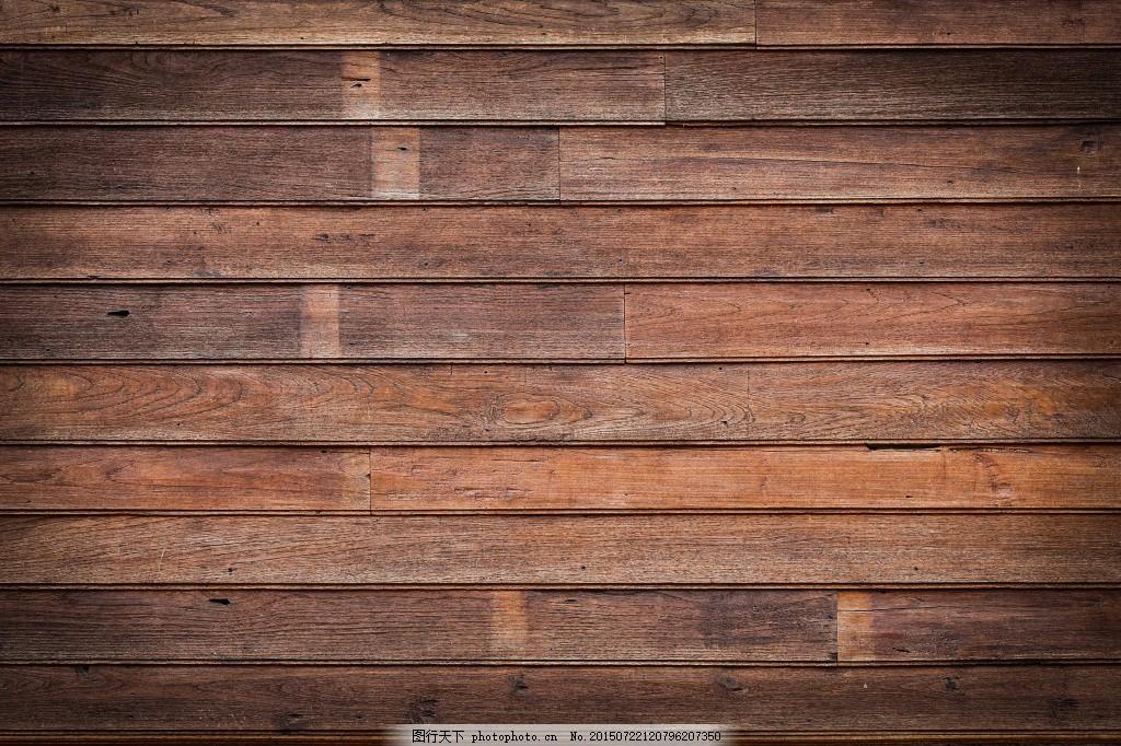 怀旧木板木质背景高清 原木 木质花纹 线条 材质 木头 底纹背景 木材