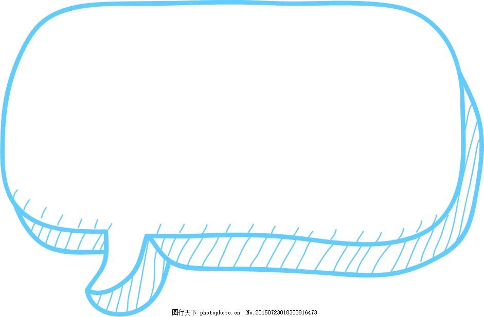对话框 框框矢量图 卡通对话框 标题框 手绘框 白色