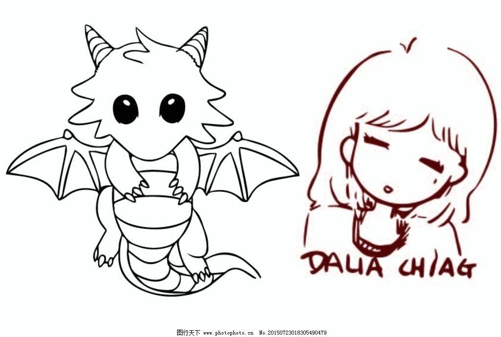 卡通 简笔画 人物 小恐龙 可爱 线条 卡通动漫 设计 动漫动画 动漫