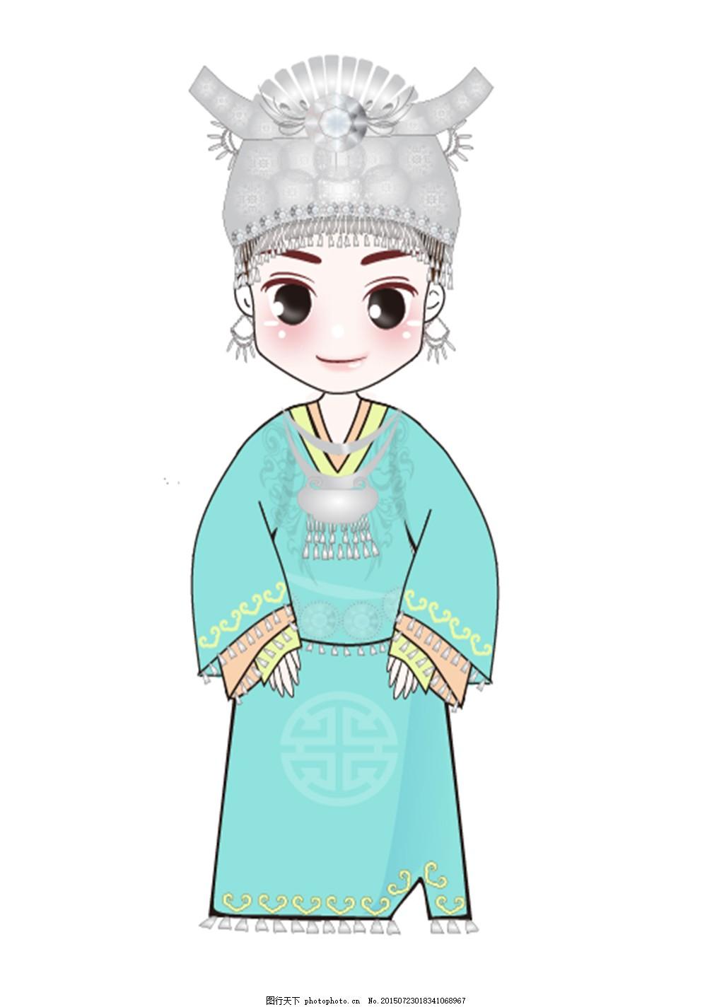 56个民族 q版人物 服饰 古典 古装人物 红色 婚礼 头饰 帽子 节日